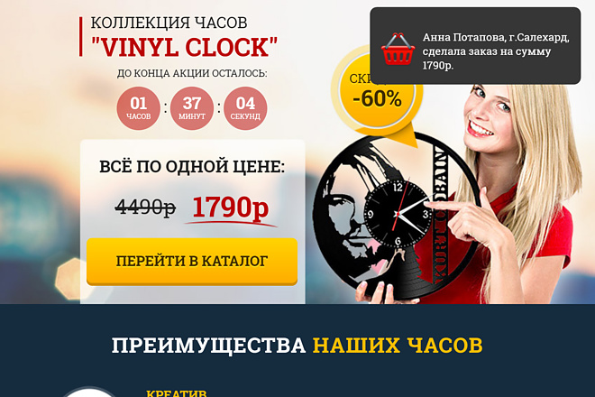Скопирую понравившейся Вам Landing Page под ключ 3 - kwork.ru