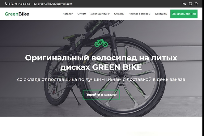 Сайт под ключ. Landing Page. Backend 144 - kwork.ru