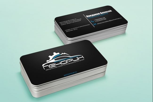 Дизайн двусторонней визитки + подарок 2 - kwork.ru