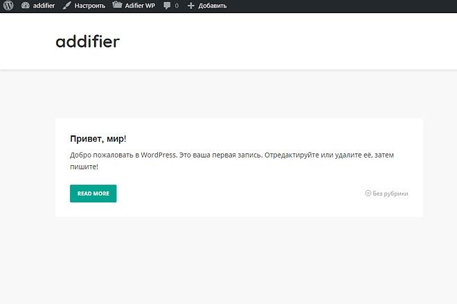WordPress - Adifier - Доска объявлений 3 - kwork.ru