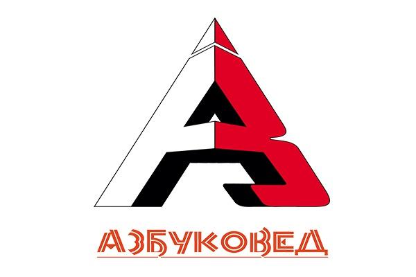 Отрисовка в векторе 45 - kwork.ru