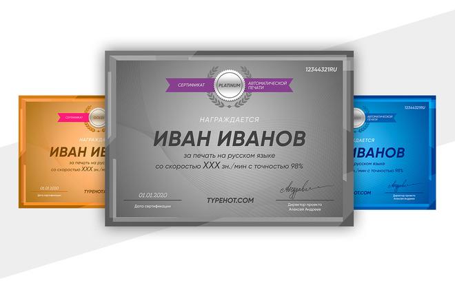 Листовка или флаер 2 варианта 3 - kwork.ru