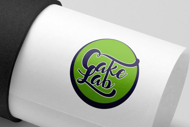 Сделаю логотип в круглой форме 9 - kwork.ru