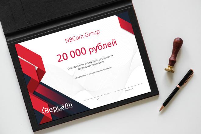 Дизайн визитки с исходниками 41 - kwork.ru