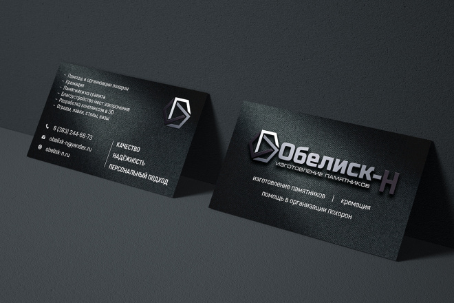 Дизайн визитки с исходниками 23 - kwork.ru