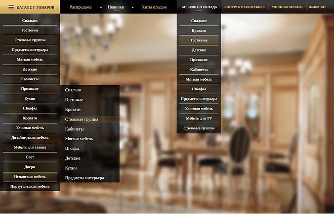 Уникальный и запоминающийся дизайн страницы сайта в 4 экрана 4 - kwork.ru