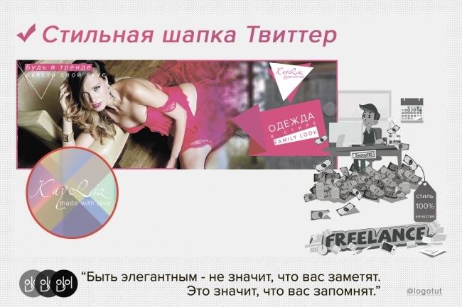 Элемент сайта 13 - kwork.ru