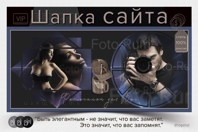 Элемент сайта 12 - kwork.ru