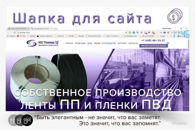 Элемент сайта 10 - kwork.ru