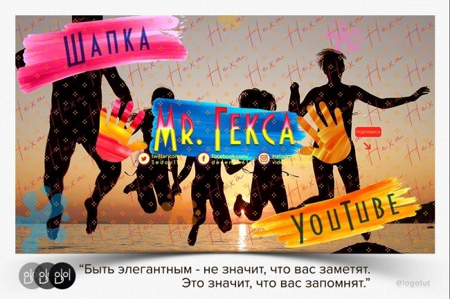 Элемент сайта 9 - kwork.ru