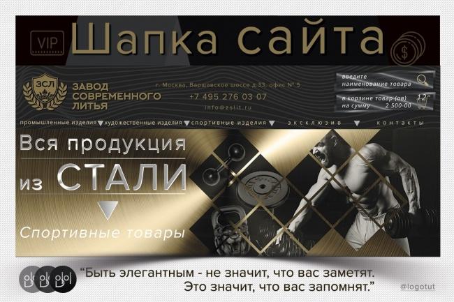 Элемент сайта 8 - kwork.ru