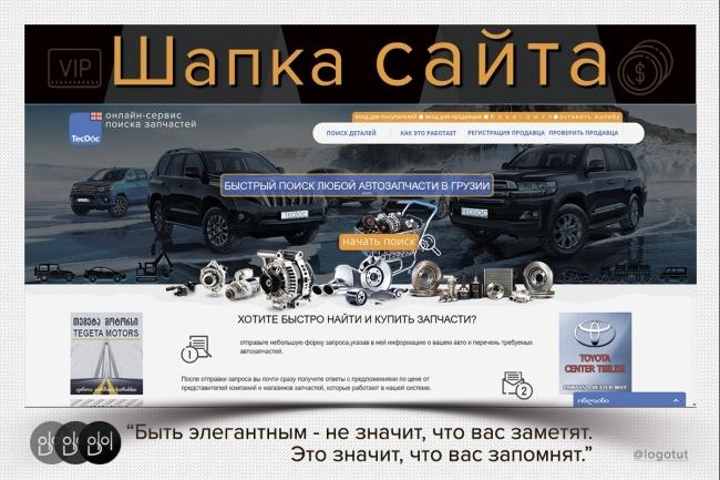 Элемент сайта 7 - kwork.ru