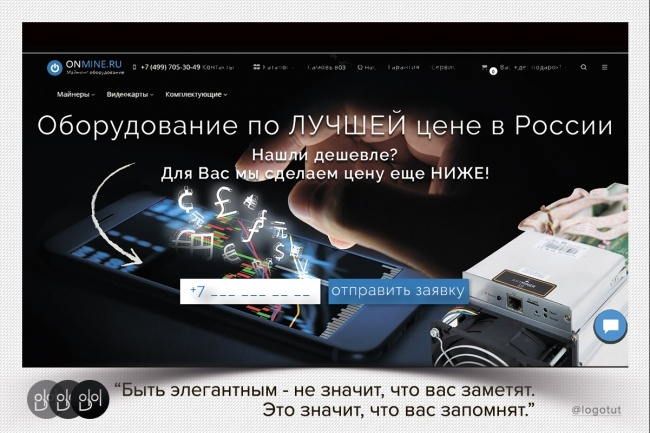 Элемент сайта 6 - kwork.ru