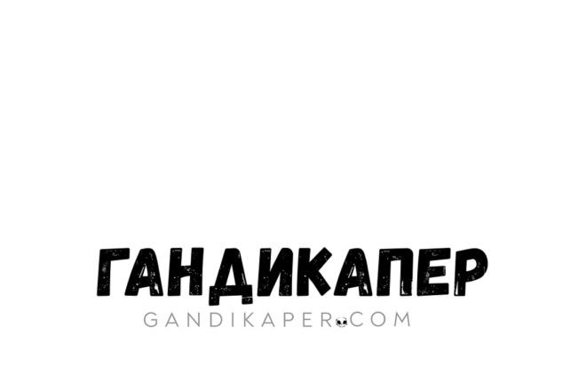Грамотно опубликую приложение на Google Play на ВАШ аккаунт 15 - kwork.ru