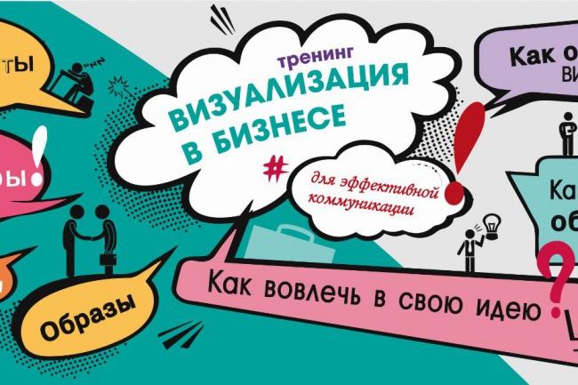 Переведу изображение в вектор 39 - kwork.ru