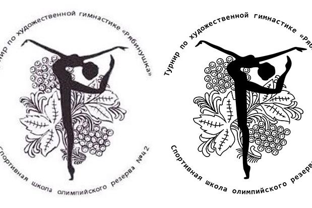 Переведу изображение в вектор 34 - kwork.ru
