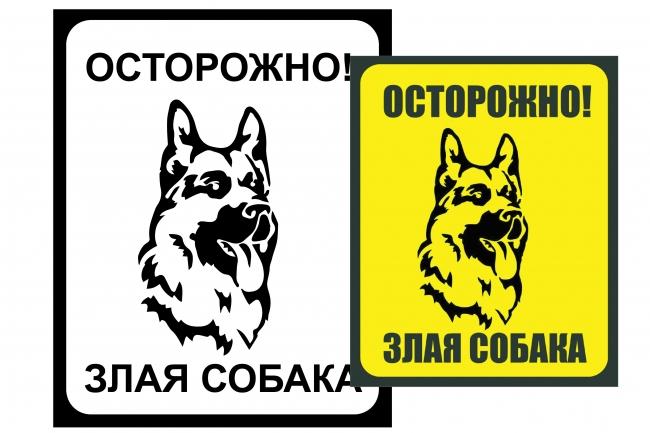 Переведу изображение в вектор 32 - kwork.ru