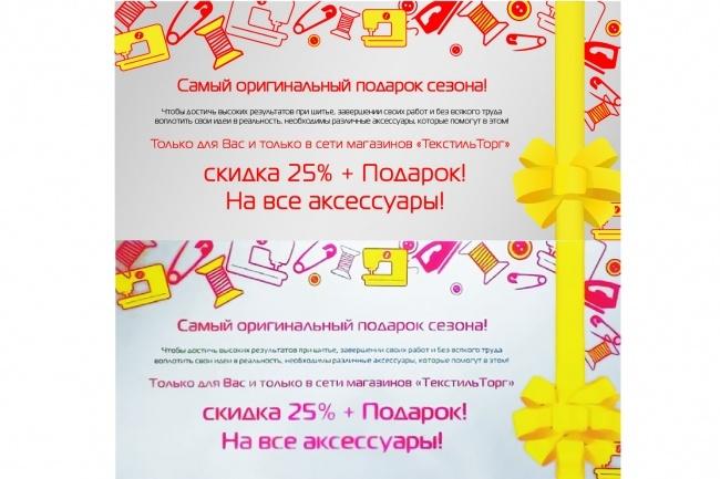 Переведу изображение в вектор 28 - kwork.ru