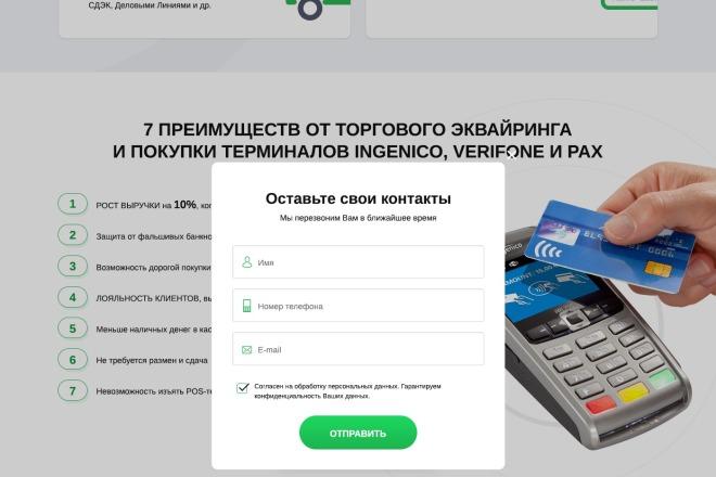 Разработаю дизайн Landing Page 9 - kwork.ru