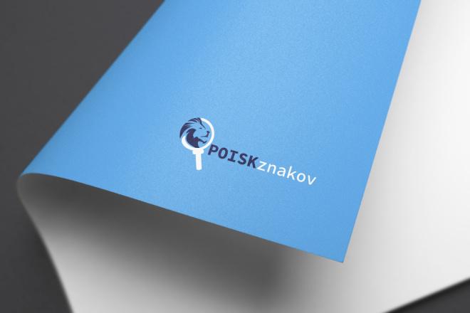 Современный логотип. Исходники в подарок 9 - kwork.ru