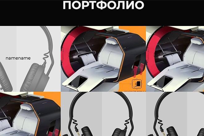 Лендинг 7 - kwork.ru