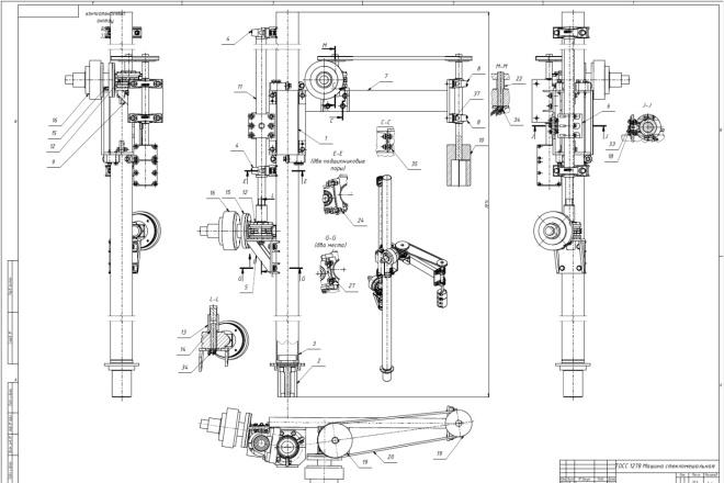 Разработка сложных технических проектов. Оцифровка чертежей. Расчеты 1 - kwork.ru