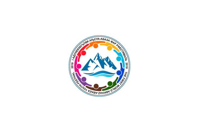 Дизайн вашего логотипа, исходники в подарок 50 - kwork.ru