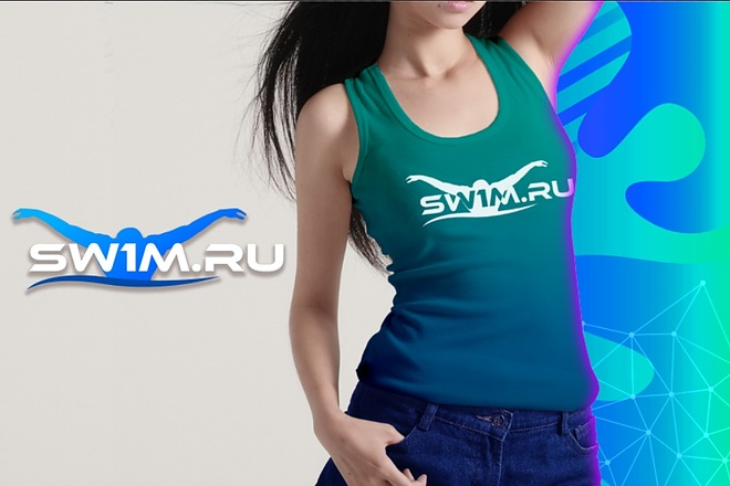Создание логотипа 3 варианта 1 - kwork.ru