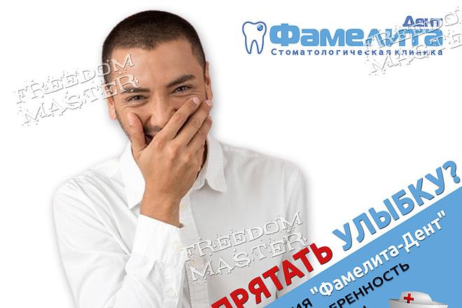 Разработаю 3 promo для рекламы ВКонтакте 33 - kwork.ru