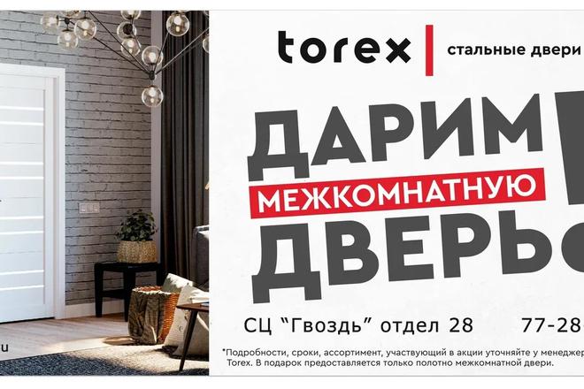 Уберу фон с картинок, обработаю фото для сайтов, каталогов 12 - kwork.ru
