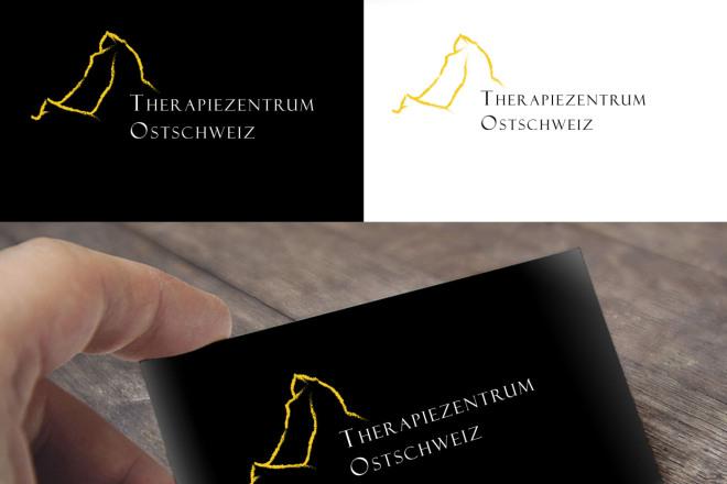 Создам уникальный логотип для Вашего бизнеса 3 - kwork.ru