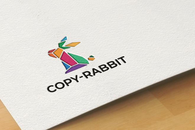 Логотип для вас и вашего бизнеса 6 - kwork.ru
