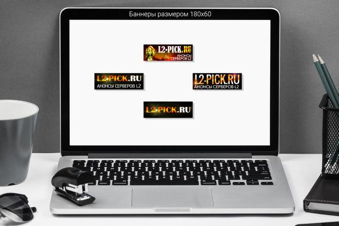 Баннер для сайта 29 - kwork.ru