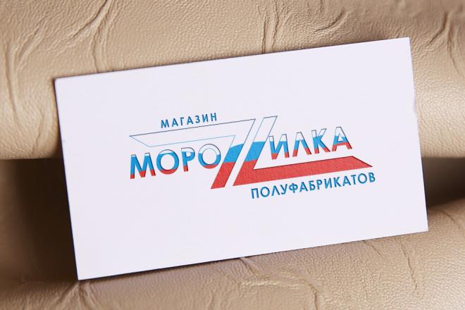 Нарисую логотип в стиле handmade 21 - kwork.ru