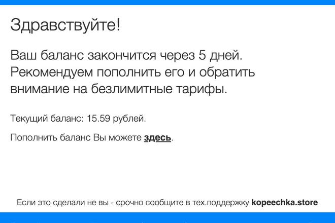 Сверстаю сайт по любому макету 139 - kwork.ru