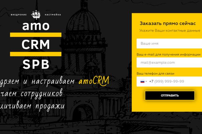 Создание сайтов на конструкторе сайтов WIX, nethouse 13 - kwork.ru