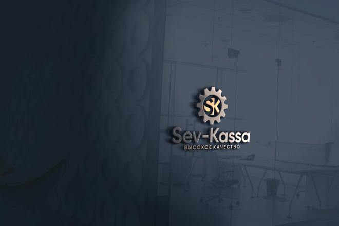Разработаю современный логотип. Дизайн лого 52 - kwork.ru
