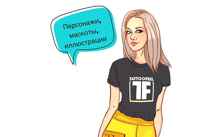 Нарисую CG персонажа 13 - kwork.ru