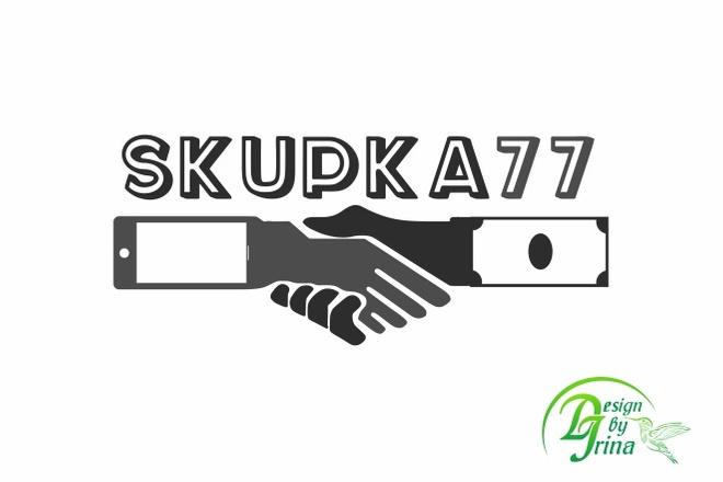 Отрисовка в вектор 23 - kwork.ru