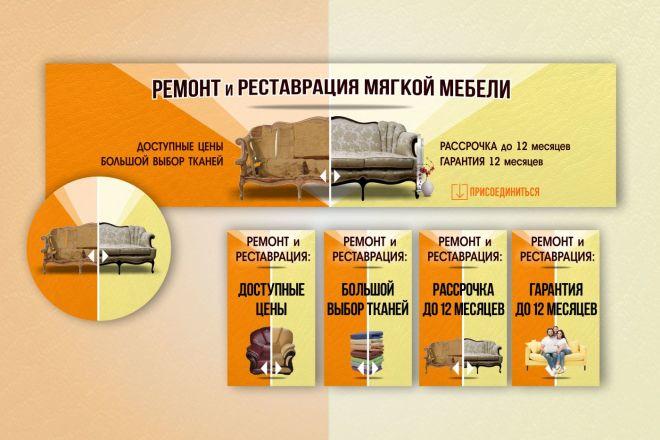 Оформлю ваше сообщество ВК 18 - kwork.ru