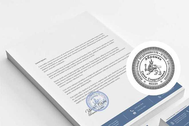 Дизайн печати, штампа в векторном формате 6 - kwork.ru