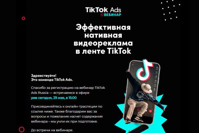 Создание и вёрстка HTML письма для рассылки 50 - kwork.ru