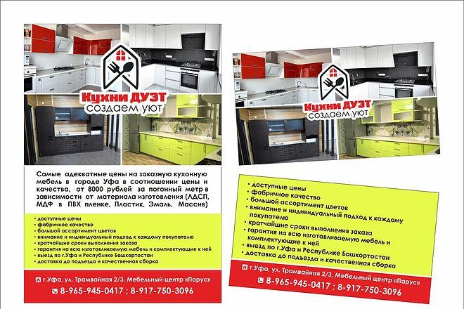 Дизайн визиток 11 - kwork.ru