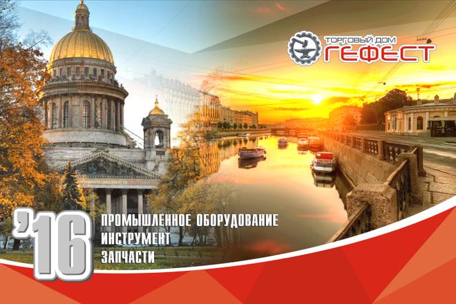 Макет календаря фирменного, семейного 4 - kwork.ru