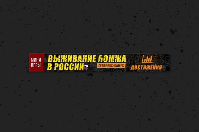 Сделаю 1 баннер с анимацией Gif 10 - kwork.ru