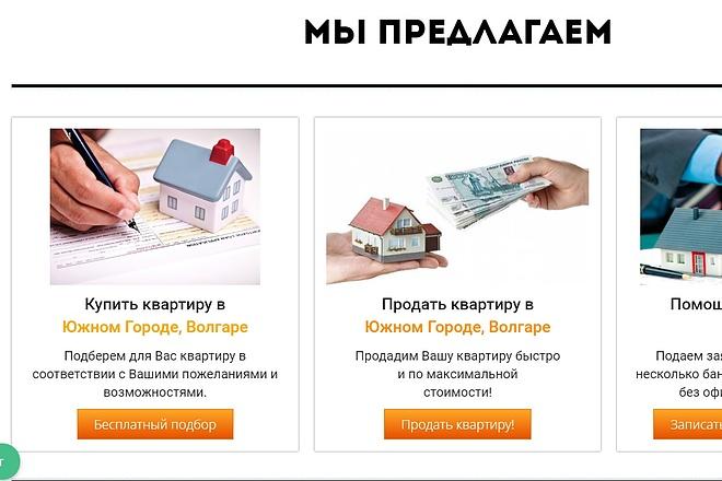 Создам лендинг на популярных платформах 8 - kwork.ru