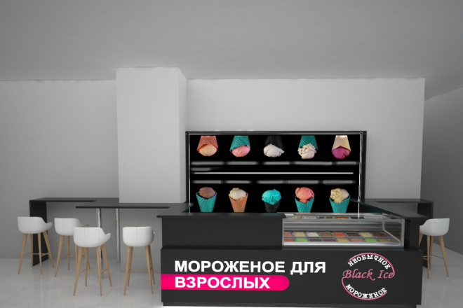 Визуализация торгового помещения, островка 22 - kwork.ru