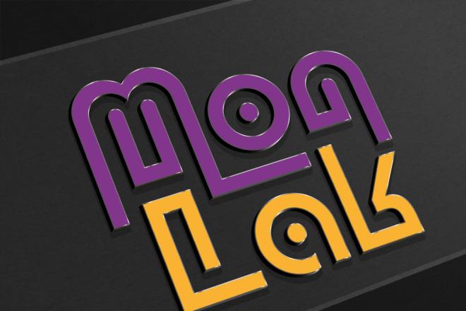 Логотип новый, креатив готовый 17 - kwork.ru