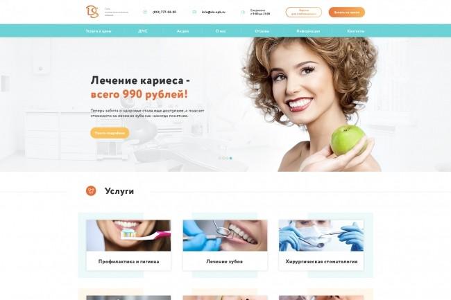 Дизайн одного блока Вашего сайта в PSD 84 - kwork.ru