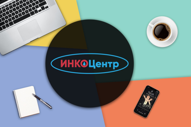 Создание логотипа для вас или вашей компании 10 - kwork.ru